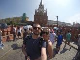 Eingang Kreml
