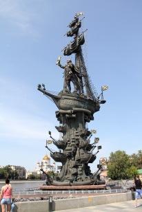 Denkmal für Peter I