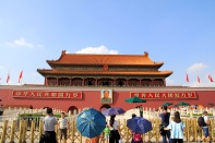 Eingang verbotene Stadt mit Bild von Mao Zedong