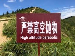Achtung Höhenkrankheit in 2000 Meter Höhe....