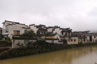 Chengkan