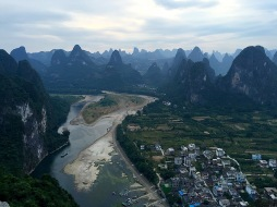 Aussicht vom Laozhai Hill