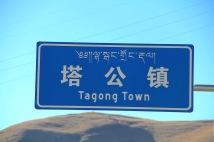 Tagong Town