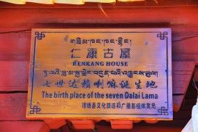 Geburtshaus des siebten Dalai Lamas