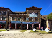 Khampa Cafe Tagong