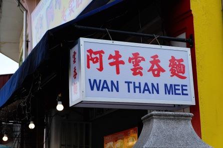 Wan Than Mee