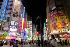 Shinjuku Kabukichō