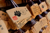 Meiji-Shrine