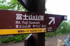 noch 6 Km to go auf dem Yoshida Trail..