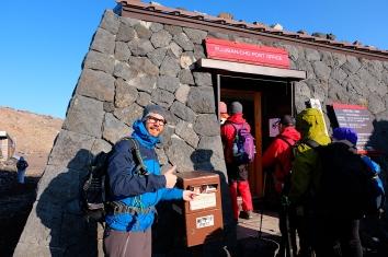 Höchstgelegenes Postamt Japans