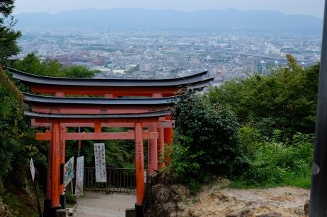 Blick über Kyoto