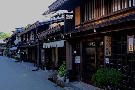 traditioneller alter Stadtkern Takayamas