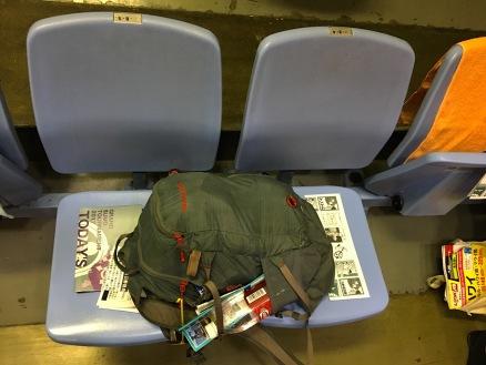 Sitzplatzreservierung à la Japan