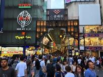 Shoppingmeile in Osaka