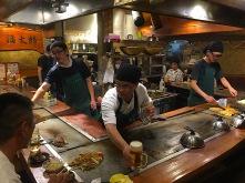 Okonomiyaki-Izakaya