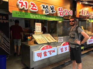 Streetfood à la Korea